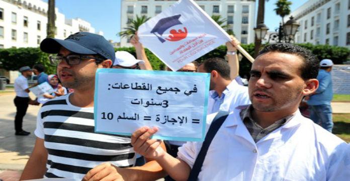 Les infirmiers seront en grève aujourd'hui et demain au Maroc !